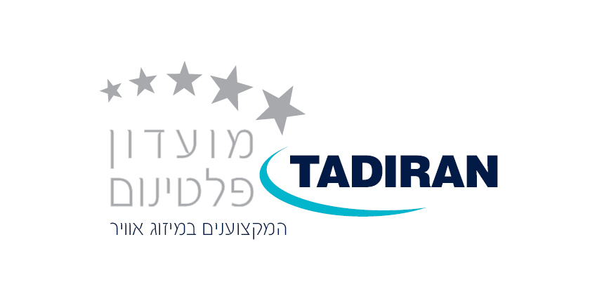 תדיראן לוגו מועדון