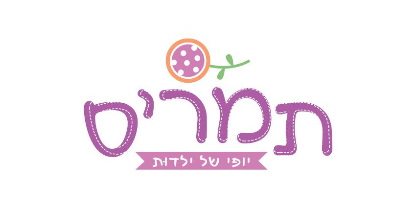 תמריס לוגו