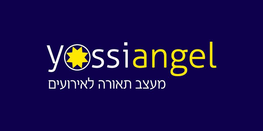 יוסי אנג'ל לוגו
