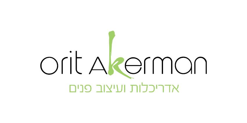 עיצוב לוגו אורית אקרמן
