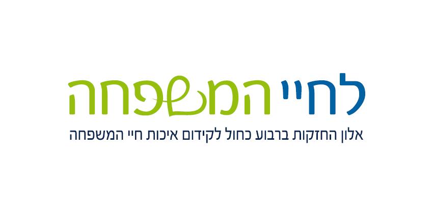 עיצוב לוגו פנימי