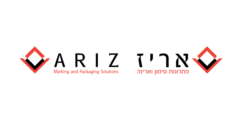 לוגו אריז פתרונות סימון ואריזה