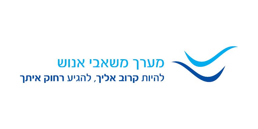 לוגו פנימי לאומי