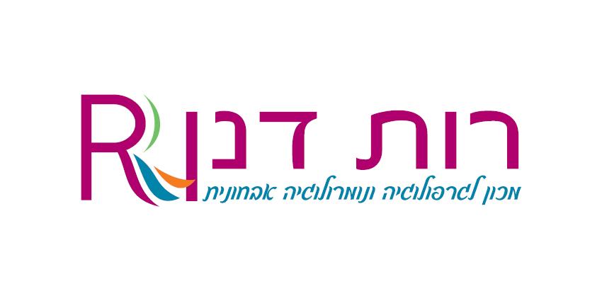 עיצוב לוגו רות דנן